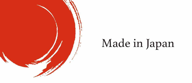 """日本制造如何被捧上""""神坛""""?揭秘幕后推手"""