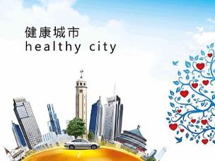 湛江成为首批广东省健康城市试点(附最全名单)