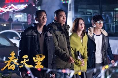 《春天里》定档9月6日 精品励志大剧登陆央视一套