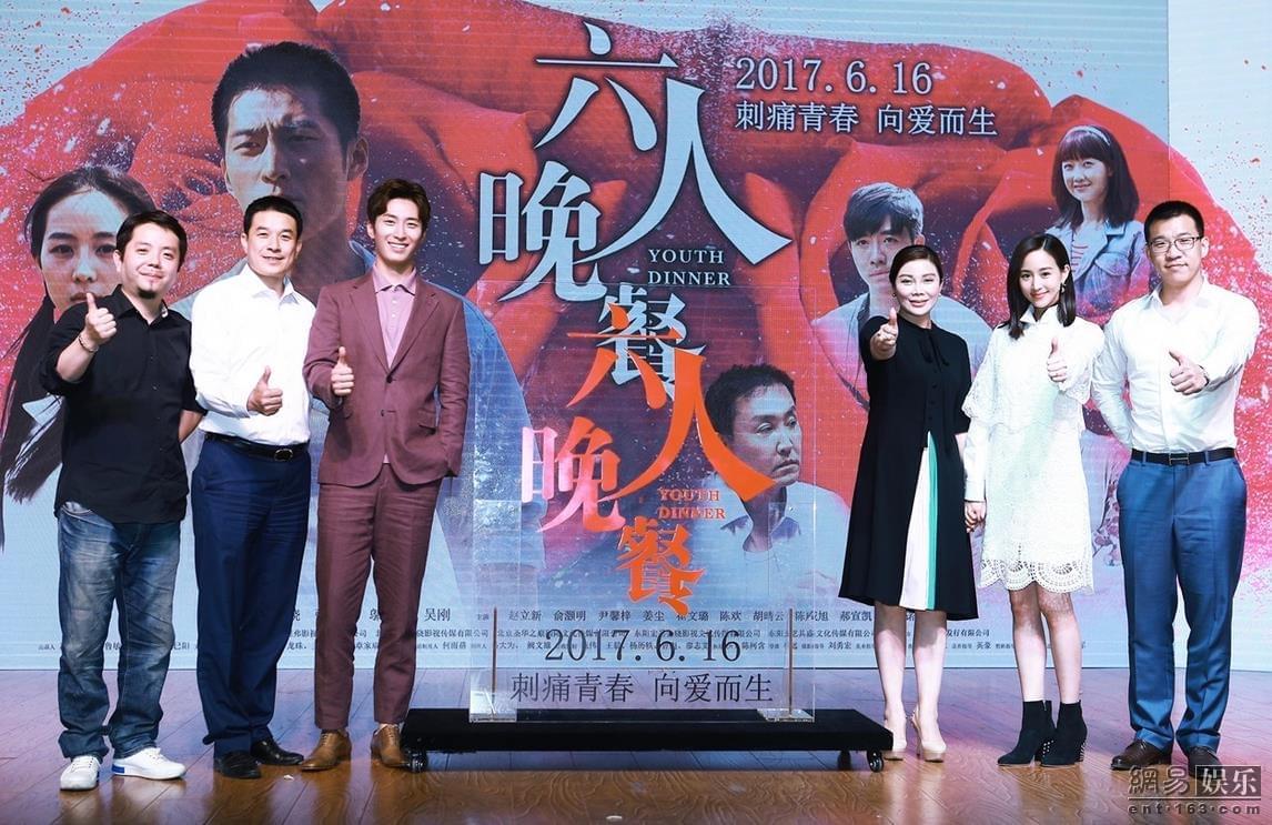 张钧甯默契百搭融入角色  《晚餐》首映获好评