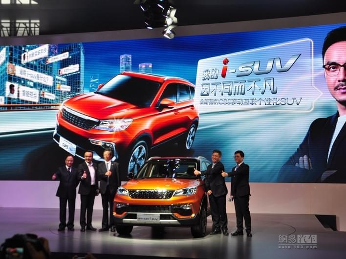 售价7.68-11.68万元 猎豹CS9小型SUV上市