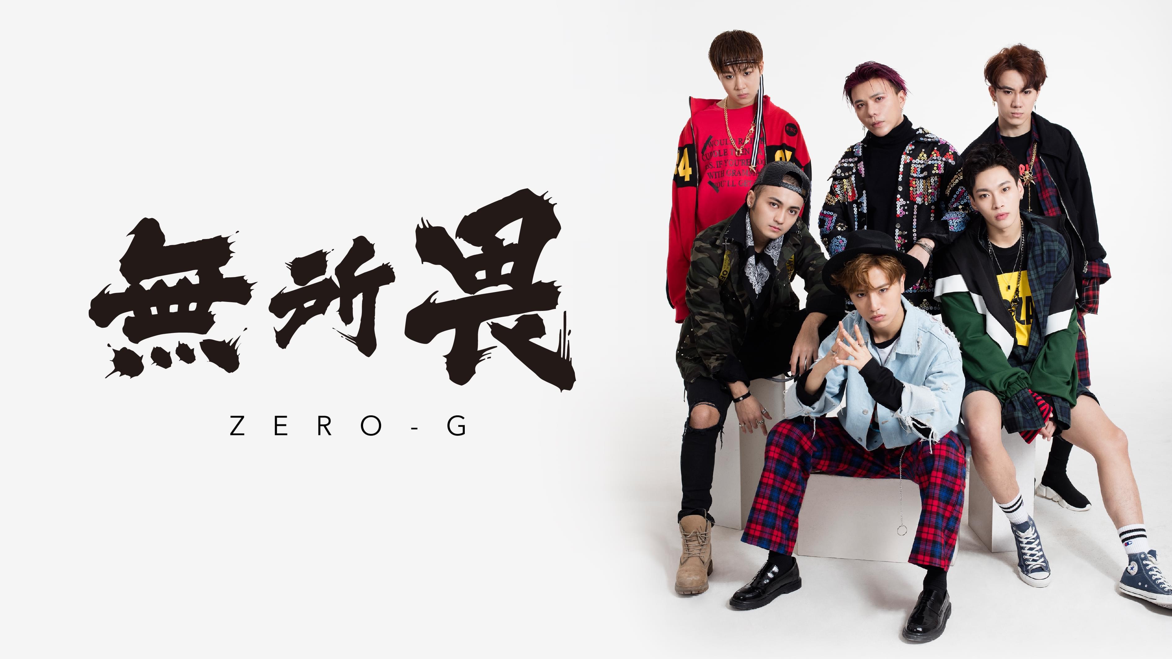 ZERO-G黄钧泽积极备战《中国有嘻哈》