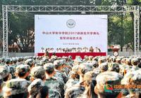 中山大学新华学院举行2017级新生开学典礼暨军训动员大会
