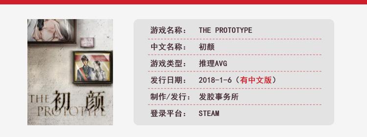新游预告:2018年1月主机/PC新游发售概览