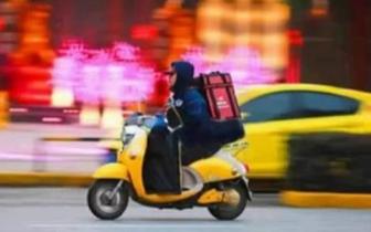 送餐员多次交通违法将被全行业清退 哈市开查