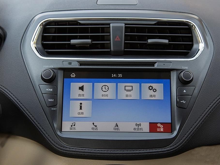 有了中控屏幕 新款福特福睿斯或4月上市