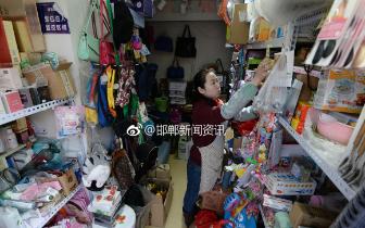 邯郸女子辞掉央企工作 开闲置物品寄卖店日