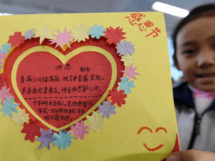 邯郸:渚河路小学让感恩成为一种习惯