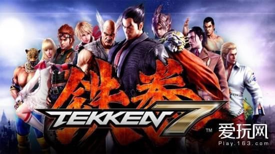《铁拳7》实体版游戏全球销量突破166万