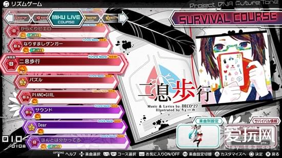 《初音未來 Project DIVA Future Tone DX》大量官图公布