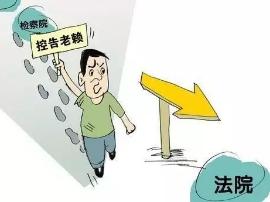 稷山县人民法院院长亲办执行案查老赖