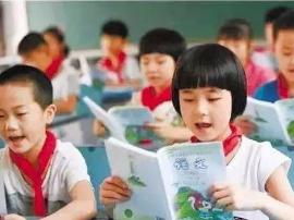 太原:超三成中学生就读民办学校