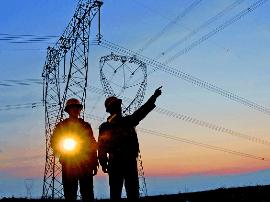 """电网建设成为经济发展强""""引擎"""""""