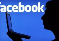 脸书爆史上最大数据泄露案 特朗普再被指利用AI