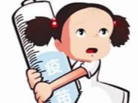 """疫苗接种义诊咨询等你来 专家:""""有条件还是打"""""""