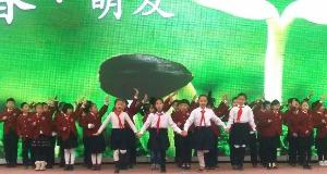 """北师大石家庄附校举行""""学雷锋月""""启动仪式"""
