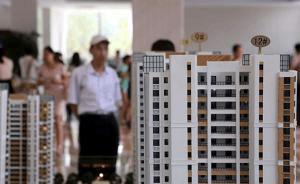 热点城市房价全停涨
