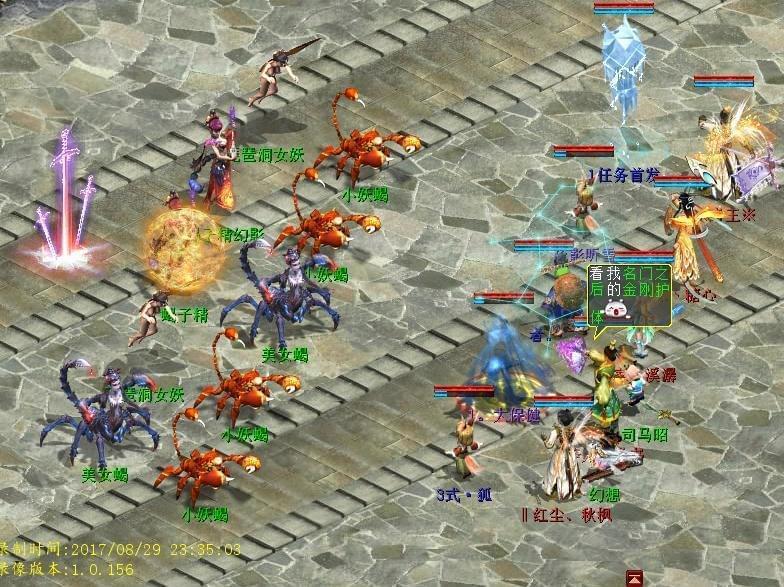 大话西游2免费版玩家分享:22称称谓攻略