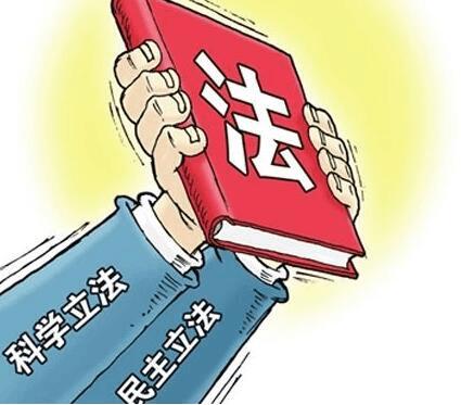 荆州市积极征集2018年地方立法项目