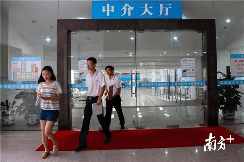 """惠州投200万建""""中介超市"""",换来财政节支1.3亿元"""