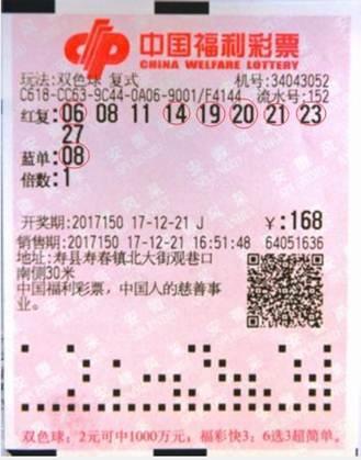 20年忠实彩友获双色球696万,领奖激动到话都不会说了!