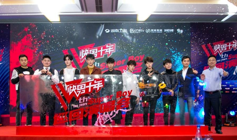 快男十年巡回演唱会上海启动 养鸡黄榕生助阵