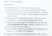 马来西亚中学疯传公开信:千万别到台湾念大学