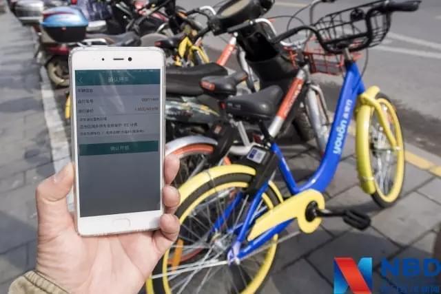 """共享单车第三例""""死亡""""案:车还在,老板和用户的押金不见了"""