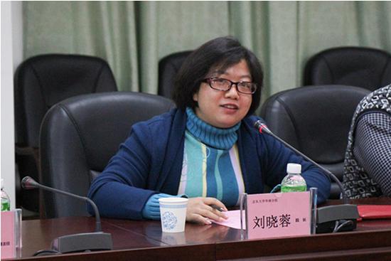 京东大学华南分院院长、京东华南区人才发展负责人刘晓蓉院长发言