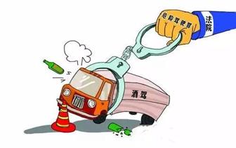 """判了!咸宁5名""""老司机""""因酒驾被拘役并处罚金"""
