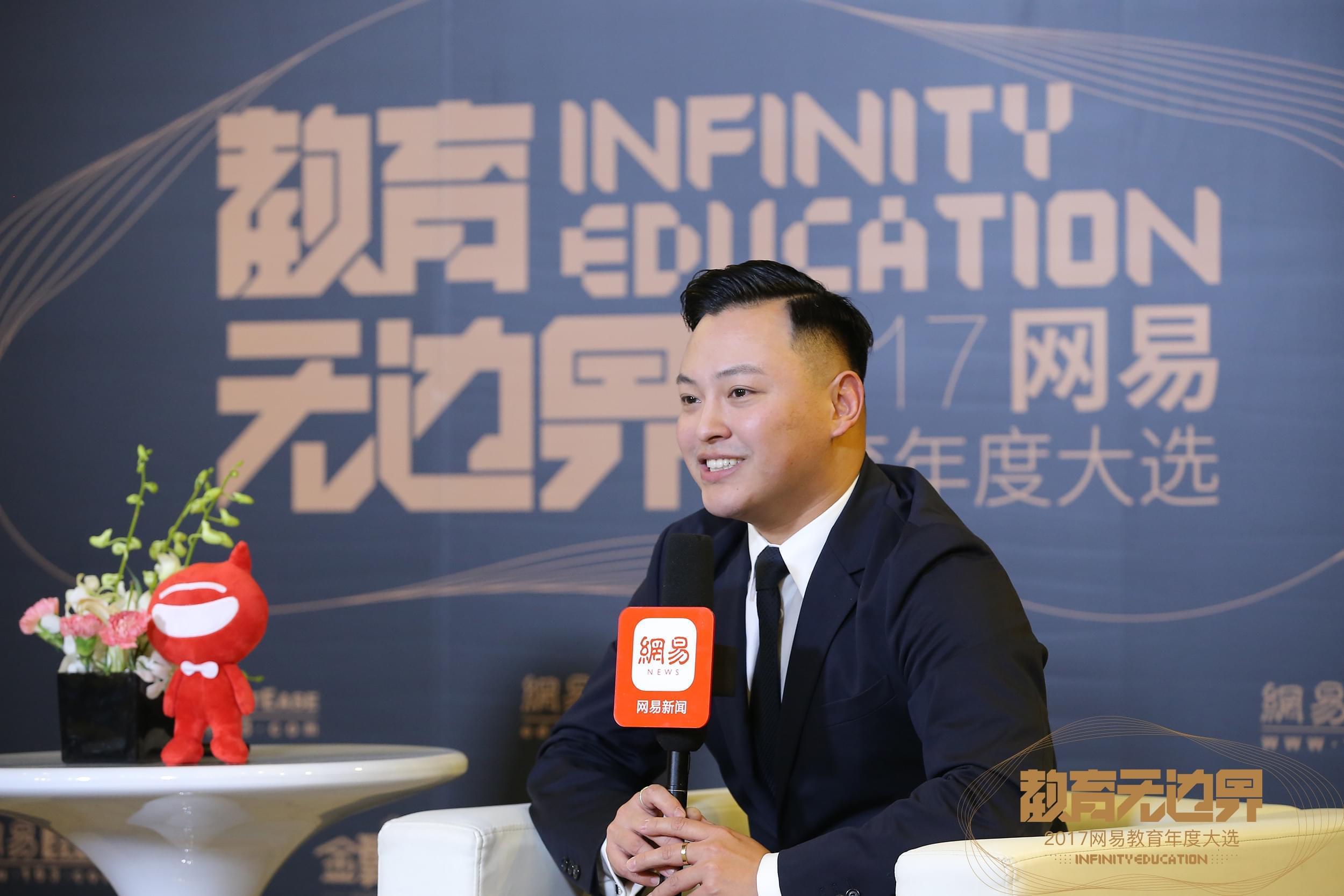 小站教育吴秉辉:不重视客户体验的机构没有明天