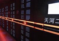 人民日报:中国的超算应用为何能实现卫冕?