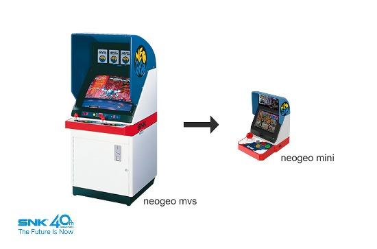 90年代的MVS筐体对比图