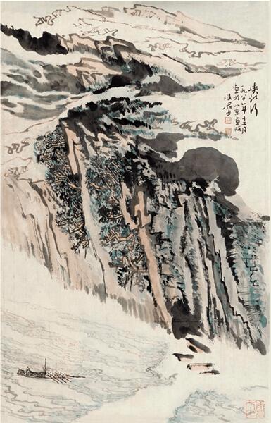 山水画大家陆俨少的感悟与追求