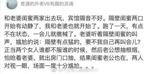视频:孙红雷戴墨镜陪妻子就餐王骏迪无惧露素颜
