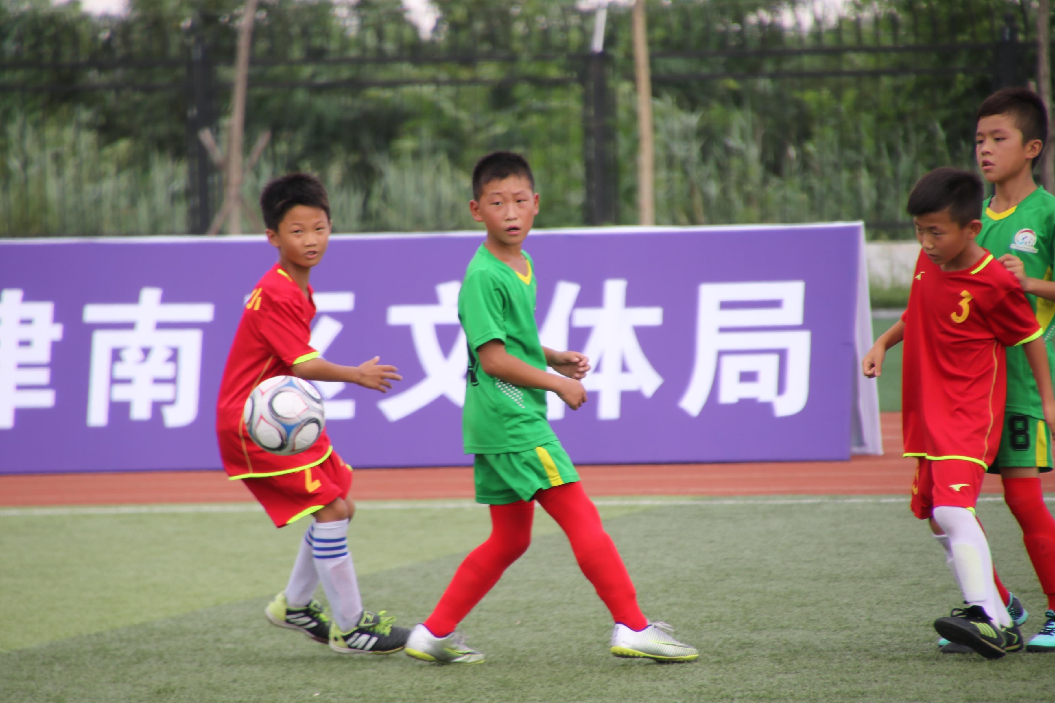 与全运同行2017京津冀校园足球邀请赛在津开幕