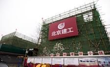 """北京丰台给老房子加""""外套"""""""