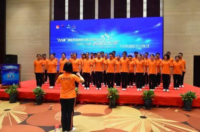 启动仪式上,学生合唱感人歌曲