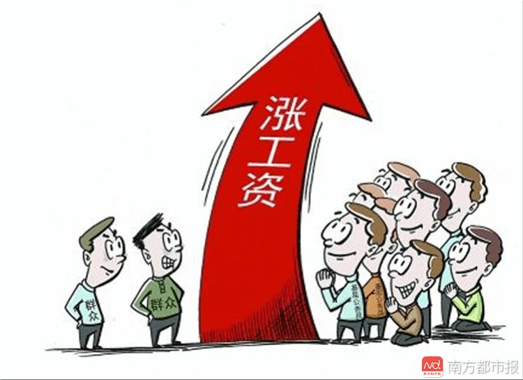 好消息!惠州政府临聘人员今年将涨薪啦