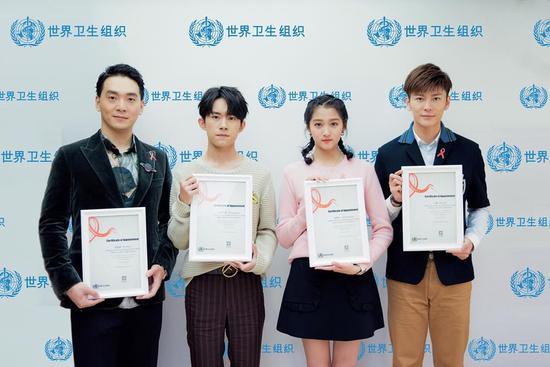 易烊千玺担任世卫组织中国健康特使 为世界公益发声