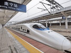 广西全省为什么没有跑300公里每小时左右的高铁?