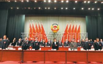 唐山市政协十二届二次会议胜利闭幕
