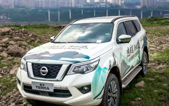 全境越野SUV TERRA途达重庆上市
