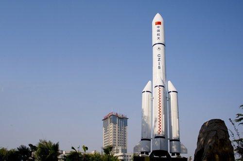 中国航天大事记:新一代运载火箭长征7号成功发射