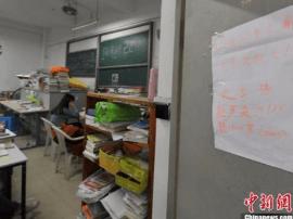 教育部:对教师职称评审中争议较大高校进行整改