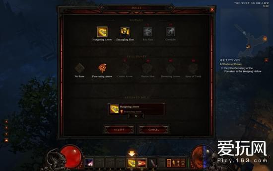 游戏史上的今天:新的里程碑《暗黑破坏神3》