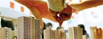 马光远:请用新的思维看待房地产市场