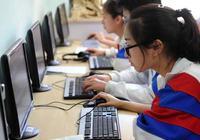 高考问答:解读就业要求高学历的高校专业