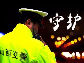 广播剧《守护》第45集