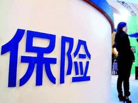 广州男子转账104万到保险公司 返现2万后公司不见了